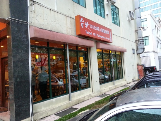 Taipei 101 Taiwanese Food